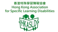 Hong Kong Association for Specific Learning Disabilities